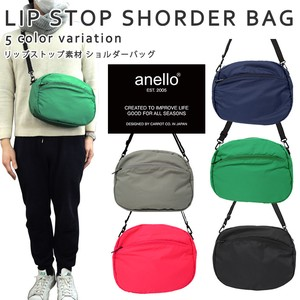 Lip Top Material Shoulder Bag Light-Weight S/S 2018 S/S
