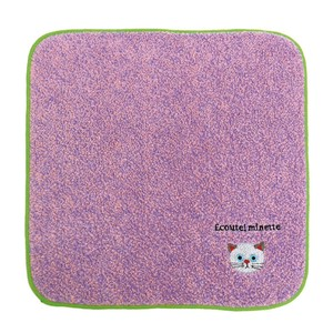 ECOUTE! Mix Towel Handkerchief Russian Blue