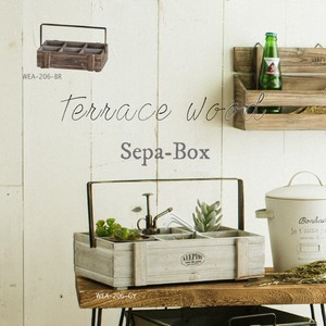 Terrace Wood Series Terrace Wood Box