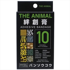 《新生活》THE ANIMAL BANDAGE