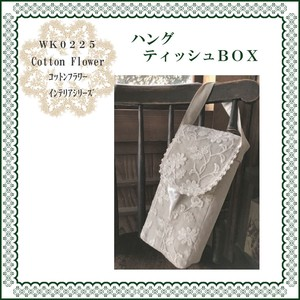 Maker Cotton Interior Decorations with Flower Hang Tissue Box