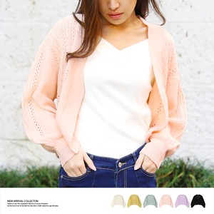 S/S Cable Watermark Bolero Knitted Cardigan Knitted Pastel Color