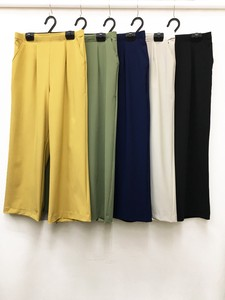 High Tension Wide Pants