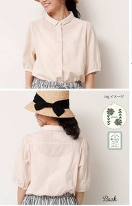 Half Length Blouse