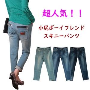 Boy Friend Denim Zipper Point Office Denim Casual