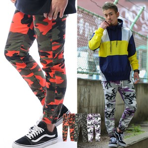 2018 S/S Men's Stretch Camouflage Pants