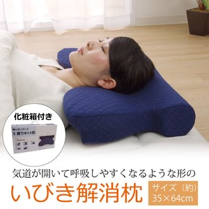 Pillow Washable Low Rebounding Cancellation Pillow