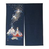 Japanese Noren Curtain Reputation Japanese Style Sachiko Navy