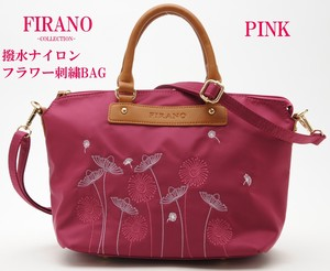 Water-Repellent Nylon Flower Embroidery Handbag Collection