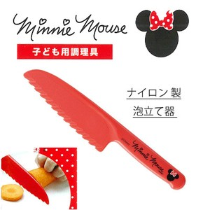 SKATER Minnie Mouse Child Plastic Kids Japanese Cooking Knife