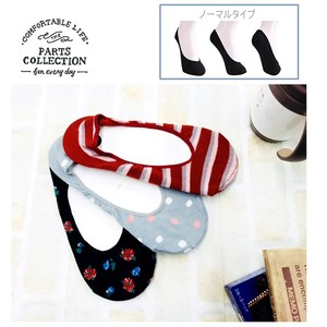 Spring Cover Cover Socks Parts Collection Normal 2018 S/S