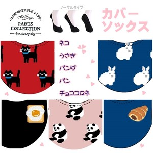 Spring Motif Cover Cover Socks Parts Collection Normal 2018 S/S