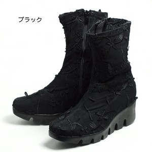Period Lace Short Boots