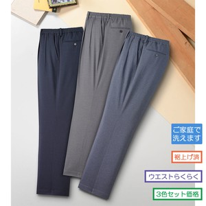 Men's Two Tuck Magic Tape Closure Waist Pants 3 Colors