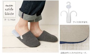 Plain Slipper
