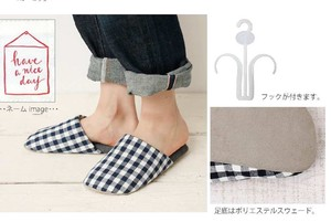 Gingham Slipper