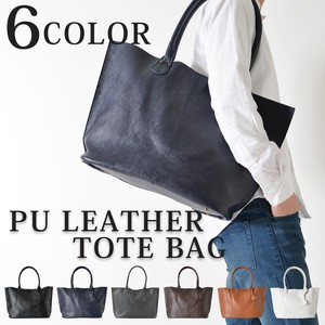 Leather Bag All Unisex
