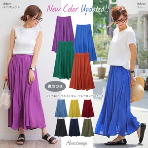 2018 S/S New Color Skirt Long Ladies Flare Thin Gather Material