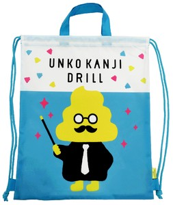 Chinese Characters Drill Knapsack