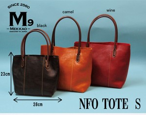 Tote Bag Size S Genuine Leather Unisex