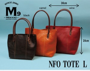 Tote Bag Size L Genuine Leather Unisex