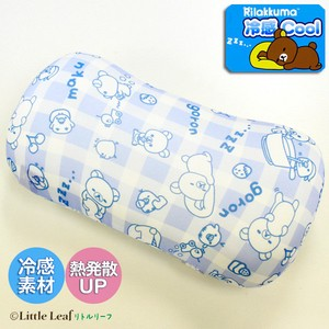 Rilakkuma Low Rebounding Cushion Checkered