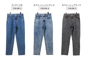 2018 Spring Denim Pants Pocket Street