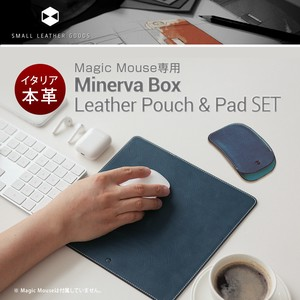 Box Leather Pouch Pad Set