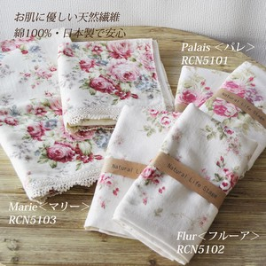 Face Towel Rose 3 Types Antique Rose