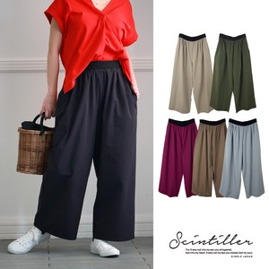 2018 S/S Waist Flare Wide Pants Gaucho Pants