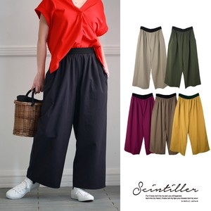 New Color Waist Flare Wide Pants Gaucho Pants