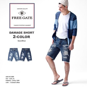 2018 S/S Damage Denim Shor Pants