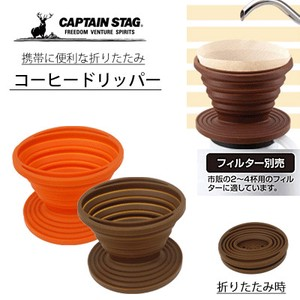 Outdoor Good Active Folded Captain Stag Coffee Dripper