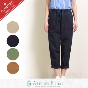 Cotton Baker Pants