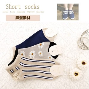 Series Ankle Socks Short Socks Mesh