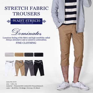 2018 S/S Stretch Twill Roll Pants Belt