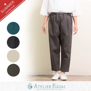 Cotton Plain-woven Tapered Pants