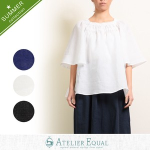 Shearing Flare Blouse