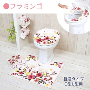 Yokozuna Flamingo 2 Pcs Set Slipper Cover Toilet Seat Sheet