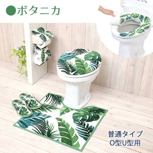 Yokozuna 2 Pcs Set Slipper Cover Toilet Seat Sheet
