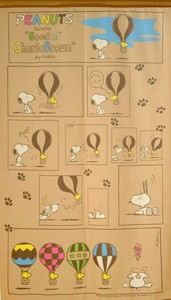 Japanese Noren Curtain Peanuts Snoopy
