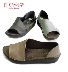 Sandal Genuine Leather Open Sandal 3 Colors