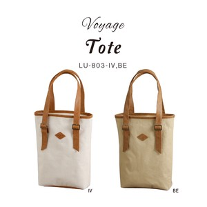 Fabric Tote Bag Tote