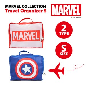 Rex Fancy Goods Marvel Travel Storage Bag