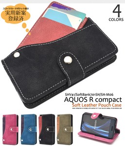 Smartphone Case SoftBank Ride Card Pocket Leather Case