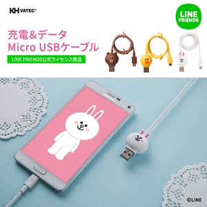 Line Friends Data USB Cable