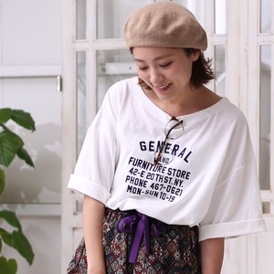 Last Cotton Embroidery Big T-shirt