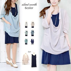 S/S 2 Pcs Set Washer Tunic One-piece Dress