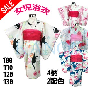 Girl Yukata 2 Pcs Set Watermelon Cat Goldfish Matsuri Event Souvenir