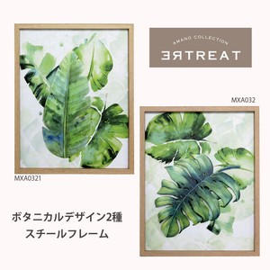 Steel Panel Tropical Leaf 2 type